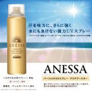 kem-chong-nang-dang-xit-shiseido-anessa-perfect-uv-spray-sunscreen-aqua-booster
