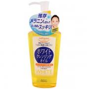 tay-trang-kose-softymo-deep-cleansing-oil-230ml-nhat-ban-noi-dia