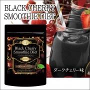 black-cherry-smoothie-diet-den-2016-vi-cherry