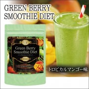 green-berry-smoothie-diet-xanh-2016-vi-xoai