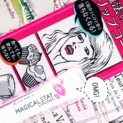 magical-stay-lip-coat
