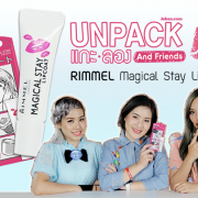 rimmel-magical-stay-lip-coat-japan