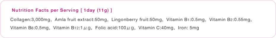 thanh-phan-smoothie-collagen-shiseido