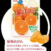 prod_orange