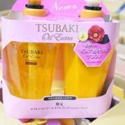 bo-dau-goi-shiseido-tsubaki-oil-mau-vang-2016