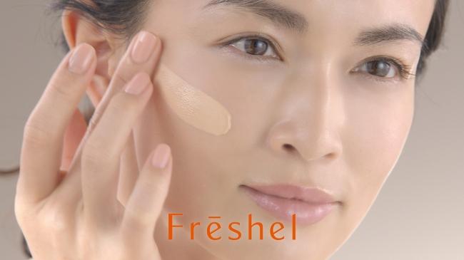 cc-cream-kanebo-freshel