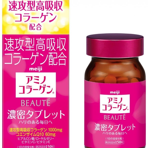 Collagen-Meiji-BEAUTE-150