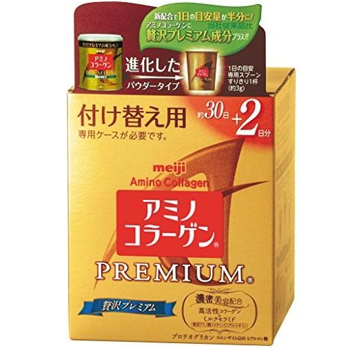 Collagen Meiji Amino Premium dạng bột hộp màu vàng (refill) mẫu mới