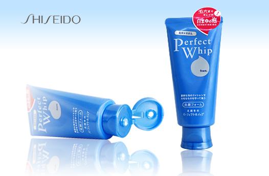 ShiseidoPerfectWhip