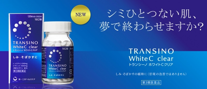 TRANSINO WHITE C CLEAR 120VIEN