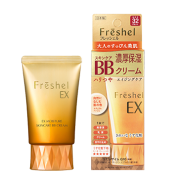 bb-cream-kanebo-freshel-5-in-1-new-japan