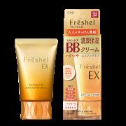 bb-cream-kanebo-freshel-5-in-1-new-japan