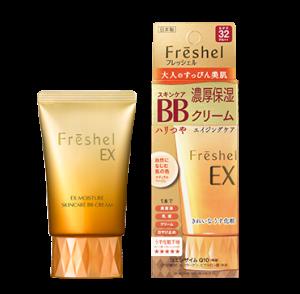 bb cream kanebo freshel 5 in 1 new japan