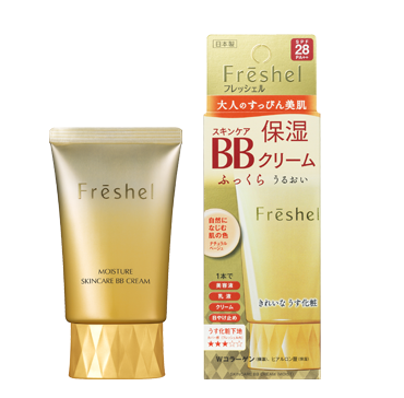 bb-cream-kanebo-freshel-5-in-1-new-jp