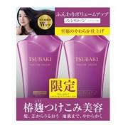 bo-dau-goi-shiseido-tsubaki-mau-tim
