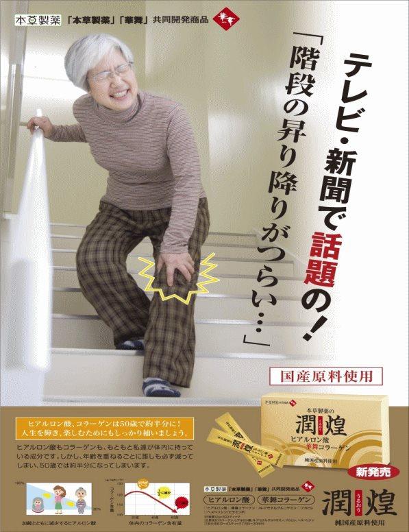 Collagen Vàng sụn vi cá mập 2.660mg (Gold Premium Hanamai Collagen)