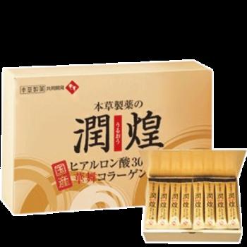 collagen-vang-sun-vi-ca-map