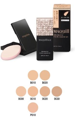Kem nền Maquillage Dramatic film Liquid UV SPF25 PA++ mẫu mới