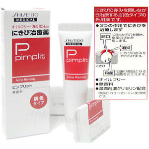 Kem trị mụn pimplit của shiseido tuýp 18g từ nhật bản