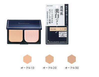phan-phu-shiseido-integrate-gracy