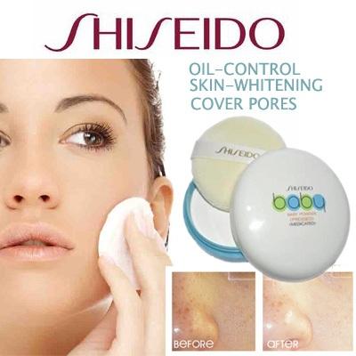 Cảm nhận ngay sự khác biệt khi sử dụng Shiseido BABY Pressed