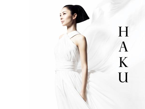 shiseido+haku+melanofocus+whitening