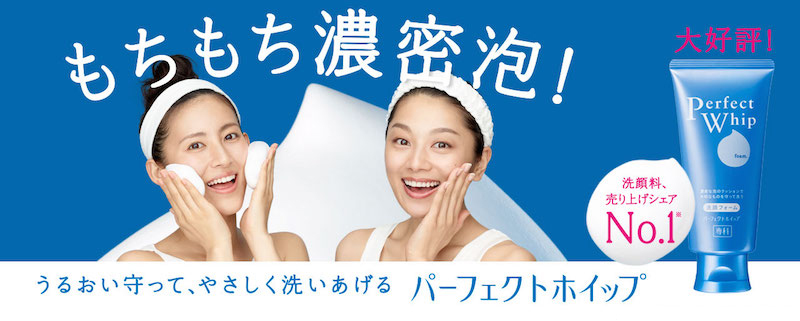 shiseido-perfect-whip-120g