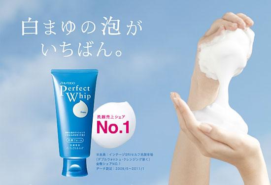 sua-rua-mat-shiseido-perfect-whip-120g