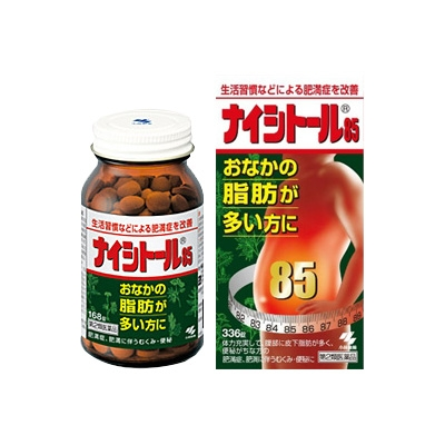 vien-giam-can-85-naishituro-kobayashi-nhat-ban-336-vien-531