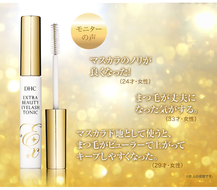 DHC-Extra-Beauty-Eyelash-Tonic-Duong-Dai-Mi