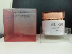 Elixir-Night-cream-Shiseido
