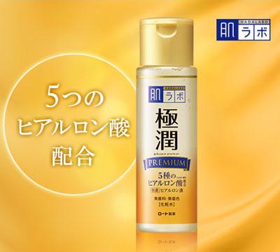 Hada-Labo-Gokujyun-Premium-Hyaluronic-Acid-Lotion