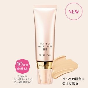Kem_BB_Shiseido_Maquillage_Perfect_Multi_Base