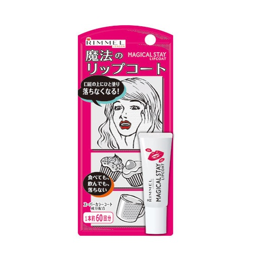 Lip-Coat-jp