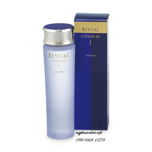 Revital lotion jp 1