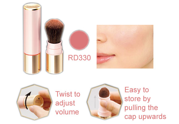 Shiseido-Maquillage-True-Cheek-02
