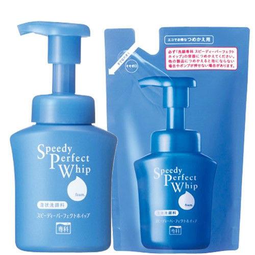 Shiseido-Speedy-Perfect-Whip