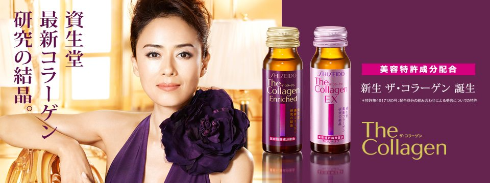 cong-dung-collagen-shiseido-enriched-dang-nuoc-uong