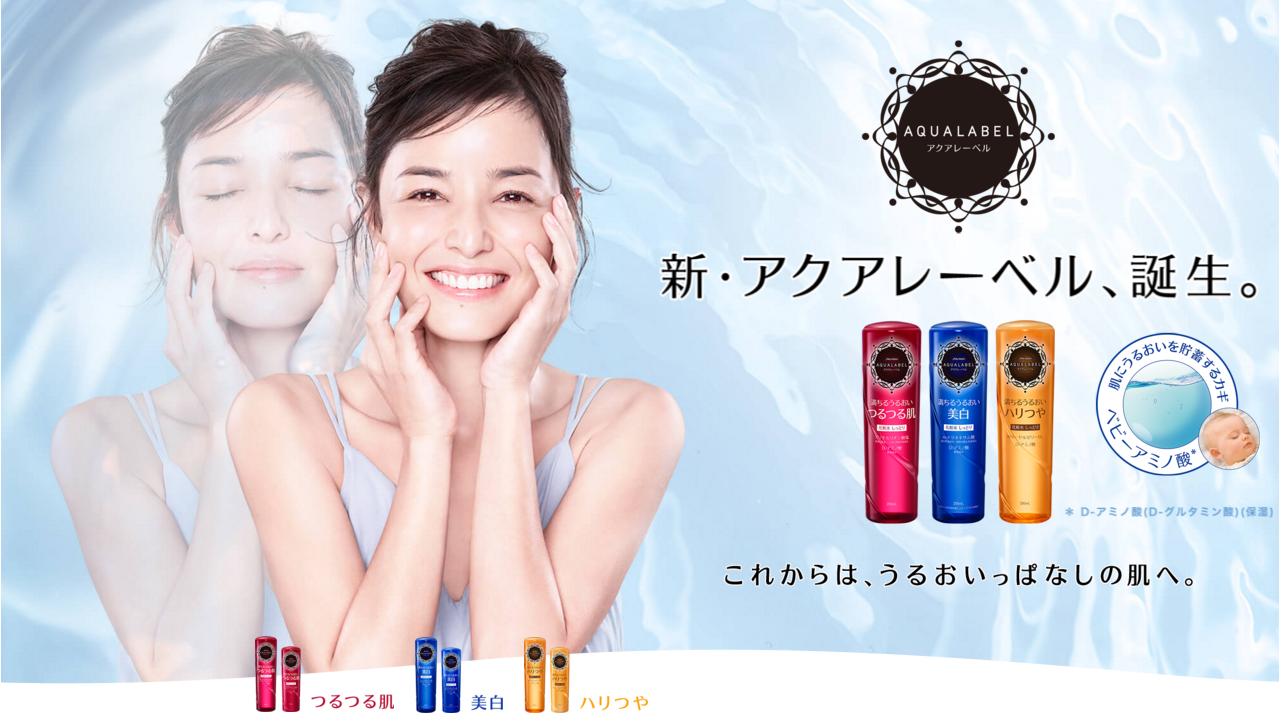 hoa-hong-aqualabel-shiseido-mau-moi-2017