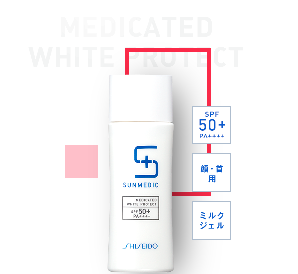 kem-chong-nang-shiseido-sunmedic-white-project-spf-50pa