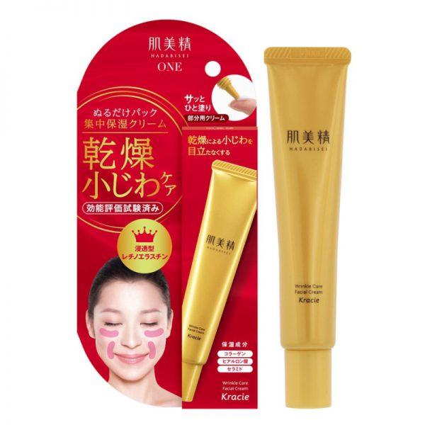 kem-chong-nhan-vung-mat-va-khoe-mieng-kracie-hadabisei-wrinkle-30g