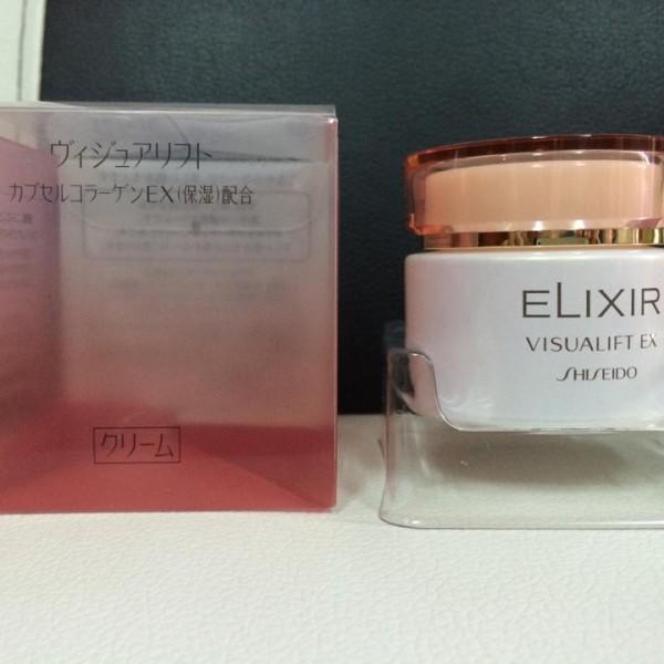 kem-dem-shiseido-elixir-visual-lift-ex-night-cream