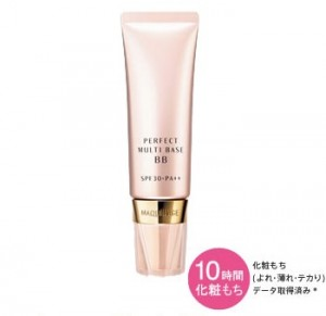 kem-lot-bb-maquillage-shiseido-perfect-multi-base-spf30pa-jp