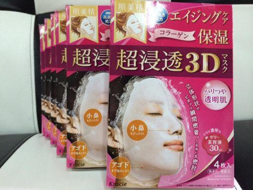 mat na collagen kanebo kracie 3d