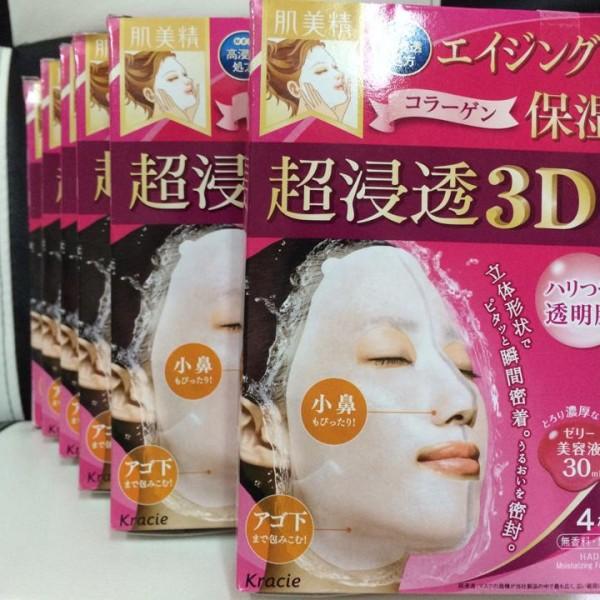 mat-na-collagen-kanebo-kracie-3d