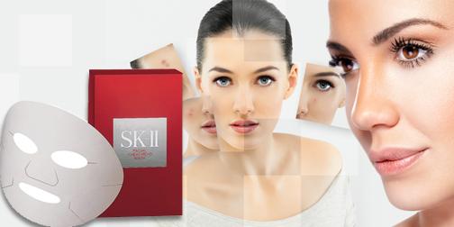 mat-na-skii-facial-treatment-mask-nhat-ban