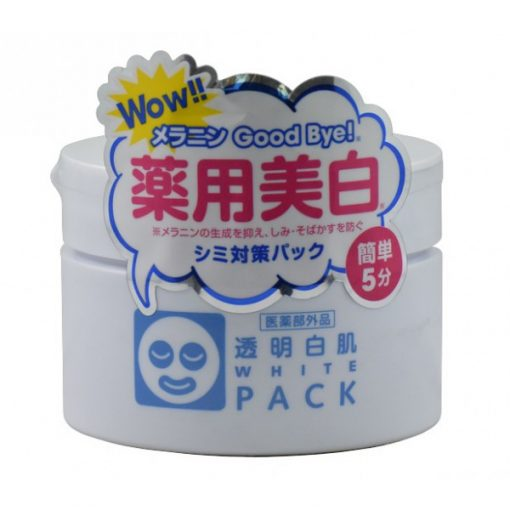mat na u trang da white pack ishizawa