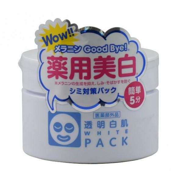 mat-na-u-trang-da-white-pack-ishizawa