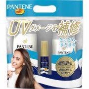 pantene-pro-v-moist-smooth-care