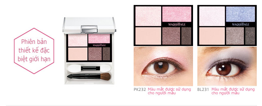 phan-mat-Shiseido-maquillage-True-Eye-Shadow-jp